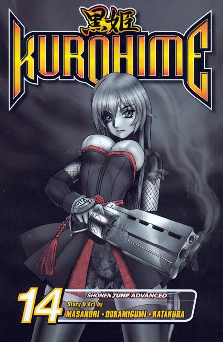 KUROHIME