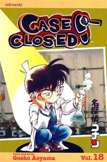 CASE CLOSED GN VOL 18