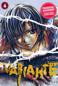 VARIANTE VOL 04 (MR) (C: 1-0-0)