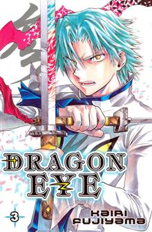 DRAGON EYE GN VOL 03