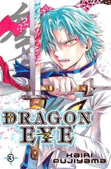 DRAGON EYE GN VOL 03