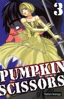PUMPKIN SCISSORS GN VOL 03
