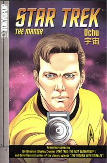 STAR TREK MANGA GN VOL 03 (OF 3) UCHU