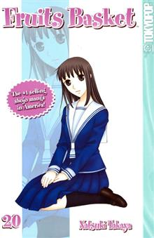 FRUITS BASKET GN VOL 20 (OF 22)