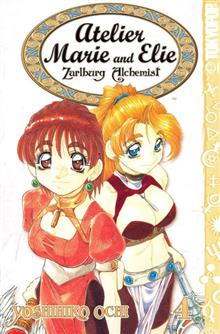 ATELIER MARIE AND ELIE ZARLBURG ALCHEMIST GN VOL 04 (OF 5)