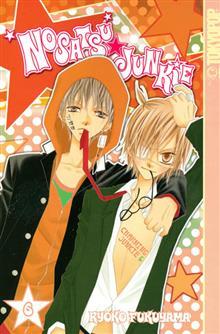 NOSATSU JUNKIE GN VOL 06 (OF 11)