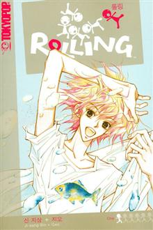 ROLLING GN VOL 01 (OF 6)