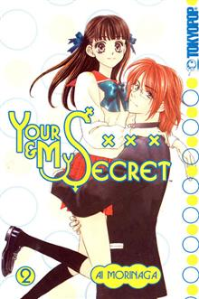 YOUR AND MY SECRET GN VOL 02 (OF 4)