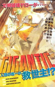 GIGANTIC TP VOL 01 (C: 0-1-2)