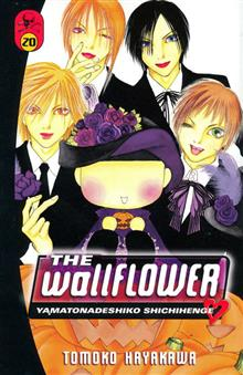 WALLFLOWER VOL 20 GN (MR)