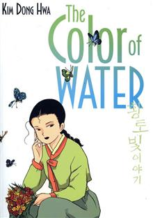 COLOR OF WATER GN