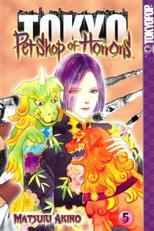 PET SHOP OF HORRORS TOKYO VOL 5 GN (MR)