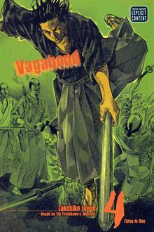 VAGABOND VIZBIG ED VOL 4 GN (MR)