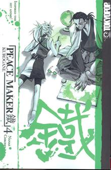 PEACE MAKER KUROGANE GN VOL 04 (OF 5) (MR) (C: 0-1
