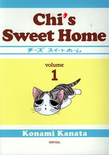 CHI SWEET HOME GN VOL 01 (C: 0-1-2)