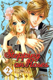 STEPPING ON ROSES GN VOL 02 (C: 1-0-1)