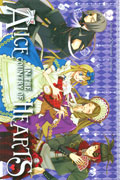 ALICE IN COUNTRY OF HEARTS OMNIBUS TP VOL 02