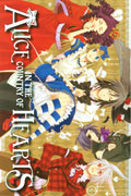 ALICE IN COUNTRY OF HEARTS OMNIBUS TP VOL 03