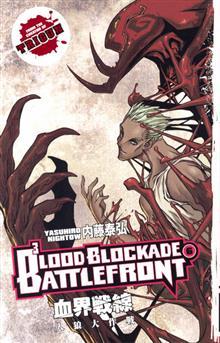 BLOOD BLOCKADE BATTLEFRONT TP VOL 06