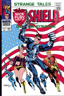 SHIELD COMPLETE COLLECTION OMNI HC STERANKO DM VAR ED