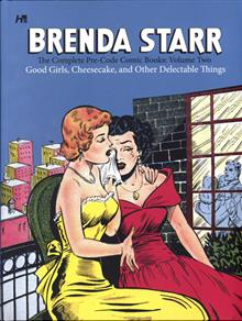 BRENDA STARR COMP PRE CODE COMICS HC VOL 02 GOOD GIRLS