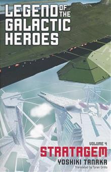 LEGEND OF GALACTIC HEROES SC NOVEL VOL 04