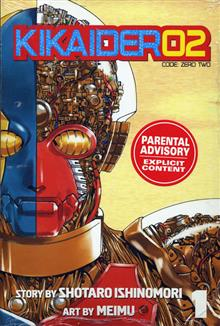 KIKAIDER CODE 02 VOL 1 (MR) (C: 3)