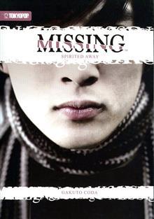 MISSING VOL 1 STORY OF KAMI KAKUSHI NOVEL (OF 13)