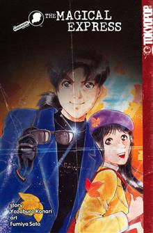 KINDAICHI CASE FILES VOL 16 GN (OF 27) (MR)
