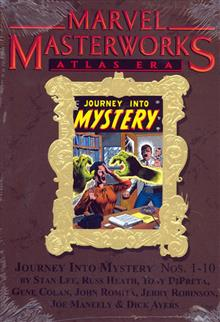 MMW ATLAS ERA HC VOL 01 JOURNEY INTO MYSTERY VAR E