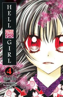 HELL GIRL GN VOL 04