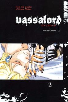 VASSALORD GN VOL 02 (OF 2) (MR)