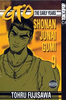 GTO EARLY YEARS GN VOL 09 (OF 15) SHONAN JUNAI GUM