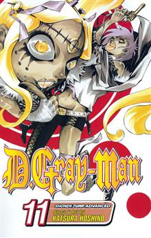 D GRAY MAN GN VOL 11 (MR)