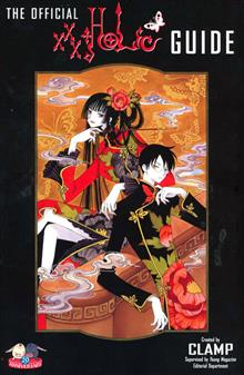 XXXHOLIC OFFICIAL GUIDE SC