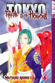 PET SHOP OF HORRORS TOKYO VOL 6 GN (MR)