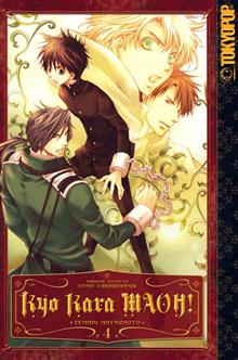 KYO KARA MAOH VOL 4 (OF 4) GN