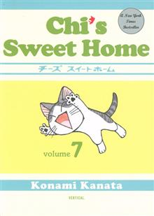 CHI SWEET HOME GN VOL 07 (C: 0-1-2)