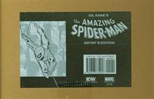 GIL KANE AMAZING SPIDER MAN ARTIST ED HC (NET)