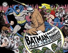 BATMAN SILVER AGE NEWSPAPER COMICS HC VOL 02 1968-1969