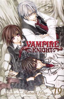 VAMPIRE KNIGHT GN VOL 19 LTD ED ART HC BUNDLE