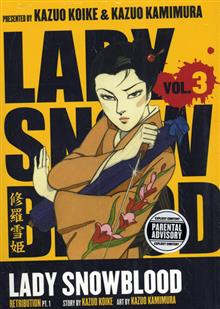 LADY SNOWBLOOD VOL 3 RETRIBUTION PART 1 TP (MR) (C