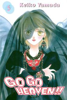 GO GO HEAVEN VOL 05