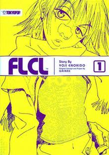 FLCL NOVEL #1 (OF 3)
