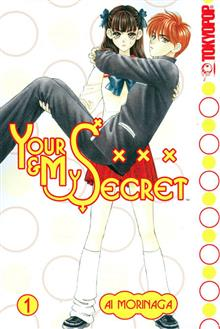 YOUR AND MY SECRET GN VOL 01 (OF 4)