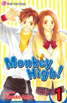 MONKEY HIGH GN VOL 01