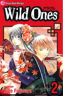 WILD ONES GN VOL 02