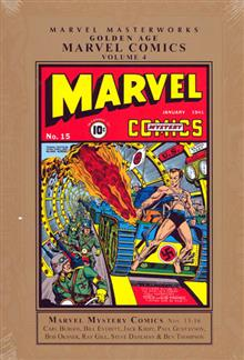 MMW GOLDEN AGE MARVEL COMICS VOL 4 HC