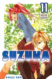 SUZUKA GN VOL 11 (MR)