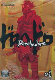 DOROHEDORO GN VOL 01 (MR) (C: 1-0-1)